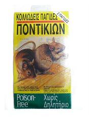 Εικόνα της Κολλώδεις παγίδες ποντικιών Poison free