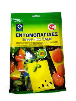 Picture of Quality Insect Glue Traps - Κίτρινες εντομοπαγίδες με κόλλα χωρίς δηλητήριο (10 τεμάχια)