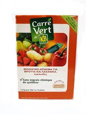 Picture of Λίπασμα βιολογικής καλλιέργειας για φρούτα και λαχανικά KB 1.5kg