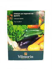 Picture of Λίπασμα για λαχανικά και φρούτα γρήγορης δράσης VILMORIN 2kg