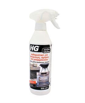 Picture of Καθαριστικό για φούρνους, σχάρες και μπάρμπεκιου HG 500ml
