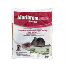 Εικόνα της Ποντικοφάρμακο MURIBROM pasta - 150gr