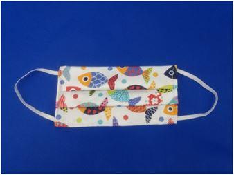 Picture of Παιδική μάσκα προστασίας πολλαπλών χρήσεων με διπλό ύφασμα, MASKup FisH - 100% βαμβάκι