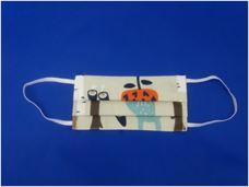 Picture of Παιδική μάσκα προστασίας πολλαπλών χρήσεων με διπλό ύφασμα, MASKup LAnimal - 100% βαμβάκι