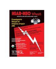 Εικόνα της Ποντικοφάρμακο αντιπηκτικό NIAR-NEO Wheat - 150gr